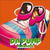DA PUMP 『ALRIGHT!(CD+DVD)』